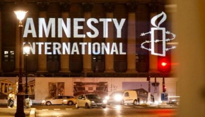 العفو الدولية تنتقد منظومة العدالة في مصر
