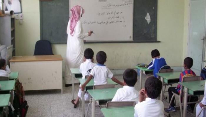 معلمو السعودية يستغيثون عبر تويتر: العلاوة حقنا وليست حافزا