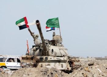 ن.تايمز: الانسحاب الإماراتي من اليمن أثار غضب السعوديين