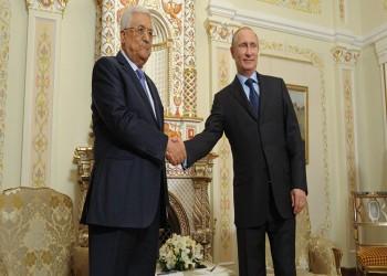 وساطة روسية جديدة للسلام بين الفلسطينيين والإسرائيليين
