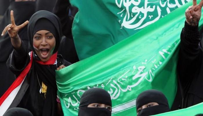 """""""أنا ولية نفسي"""".. التايمز تدعو العالم للتضامن مع السعوديات"""