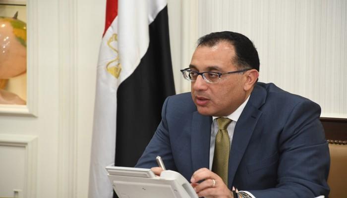 مصر تنفي إنشاء وزارة للسعادة