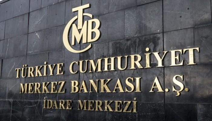 فيتش تخفض تصنيفها الائتماني لتركيا بسبب البنك المركزي