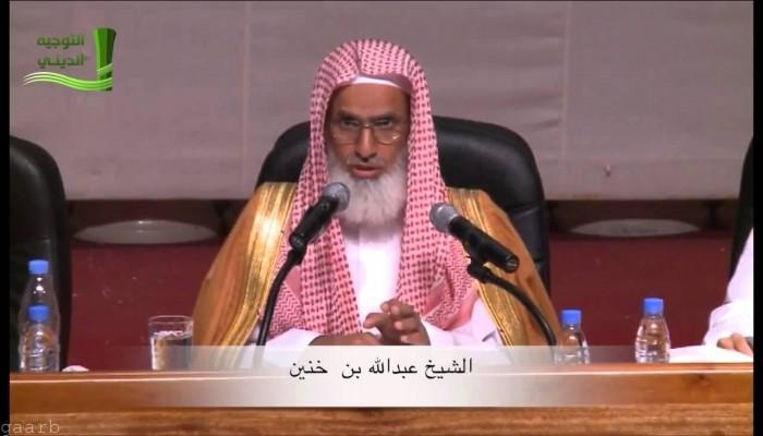 عضو في كبار العلماء السعودية: طلب الزوجة طلاق ضرتها حرام