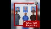 الكويت تعتقل معارضين إخوان محكومين في مصر