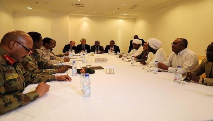 النص الكامل لمشروع دستور السودان الانتقالي