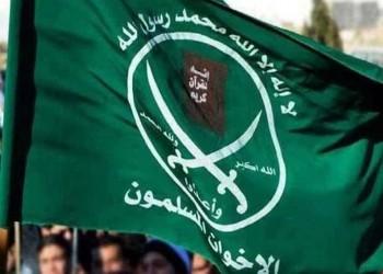 الإخوان: لم نمس أمن أو استقرار الكويت