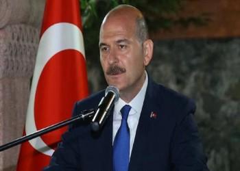 تركيا تكشف سياستها الجديدة تجاه اللاجئين والمهاجرين