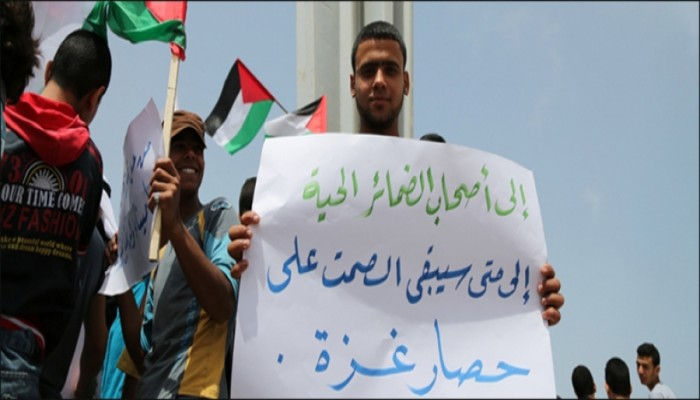 وفود قطرية وأممية تزور غزة لمتابعة الالتزام بالتهدئة