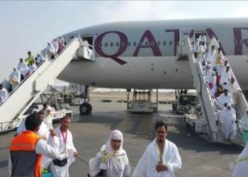قطر تعلق على مطالبة السعودية لها بتسهيل إجراءات حجاجاها