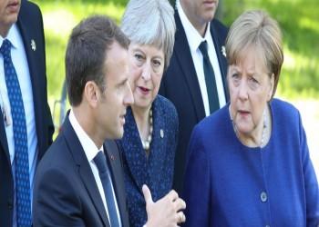 فرنسا وبريطانيا وألمانيا: حان الوقت لوقف التوتر بمنطقة الخليج