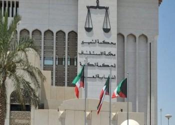 سجن كويتي قاتل في صفوف تنظيم الدولة 10 سنوات