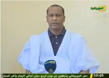 موريتانيا.. جدل فقهي بين قائلين بقبول توبة ساب الرسول ورافضين ذلك