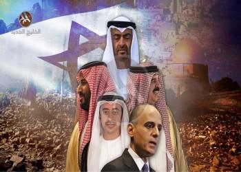 من أسقط الخليج ومكن للصهاينة المعتدين؟