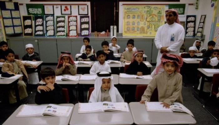 المعلمون السعوديون يطالبون بالعلاوة عبر وسم على تويتر