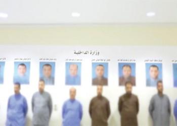 ناشطون يدشنون حملة ضد ترحيل مصريين موقوفين بالكويت وكوريا
