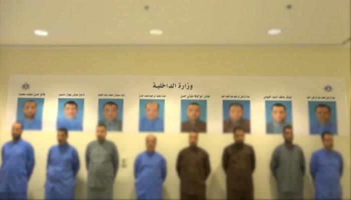الكويت تؤكد رسميا تسليم معارضين مصريين إلى القاهرة
