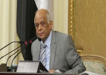البرلمان المصري يقر 156 قانونا بإجمالي 1701 مادة