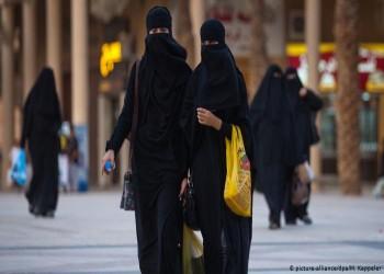 جدل بعد أنباء رفع الولاية عن القاصرين عند الـ18 في السعودية