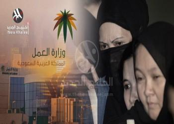 السعودية تتيح خدمة إلكترونية لاستقدام العمالة الفلبينية