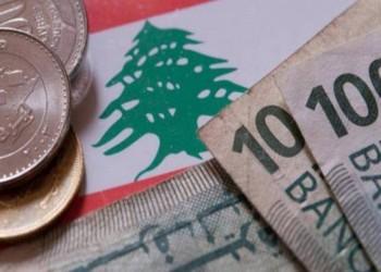 سندات لبنان الدولارية ترتفع مدفوعة بدعم سعودي محتمل