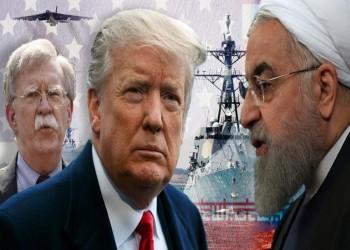 أميركا وإيران..أزمة في حلقة مفرغة!