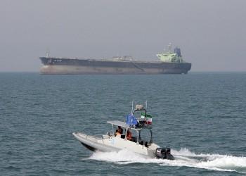 أمريكا ترجح بقوة احتجاز إيران ناقلة النفط الإماراتية المختفية