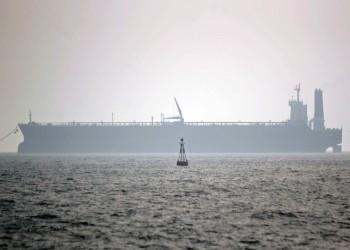 الإمارات تتبرأ من الناقلة المختفية: لا تخصنا