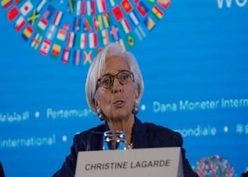 كريستين لاغارد تستقيل من صندوق النقد الدولي