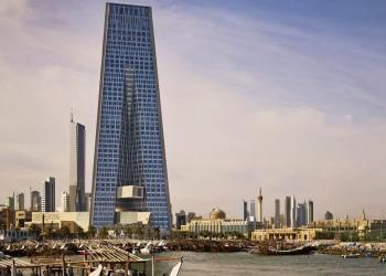 39.2 مليار دولار أصول الكويت الاحتياطية بنهاية مايو