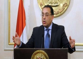 قريبا.. تعديل وزاري موسع في مصر
