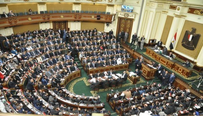 البرلمان المصري يقر 995 تشريعا خلال 4 سنوات