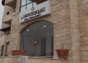 للمرة الأولى.. الإفتاء الأردنية تخطط لاستقبال نساء ضمن طواقمها