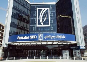 الإمارات دبي الوطني يعتزم فتح 20 فرعا جديدا بالسعودية