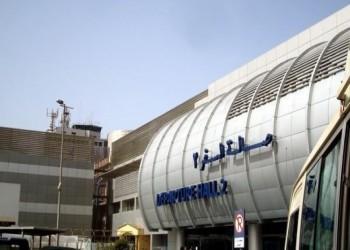 مصر توقف السفر للسعودية بتأشيرة الفعالية مؤقتا