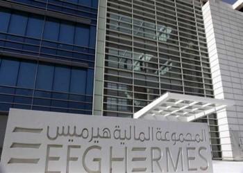 هيرميس تخطط لطرح شركتين قطاع خاص في البورصة المصرية