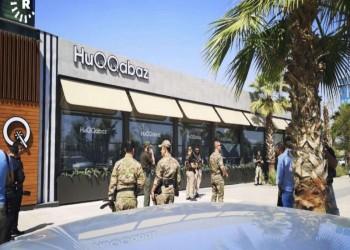 وفاة أحد جرحى الهجوم على الدبلوماسيين الأتراك في أربيل