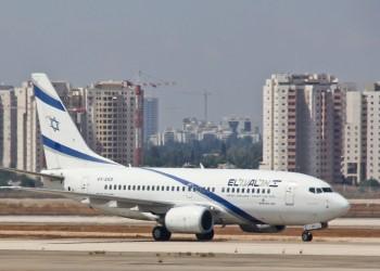 إسرائيل تشكر السعودية على سماحها بحج مواطنيها
