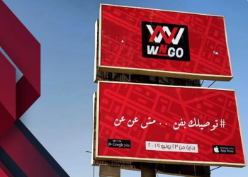"ناشطون مصريون: ""وينجو هي دابسي"" الجيش"