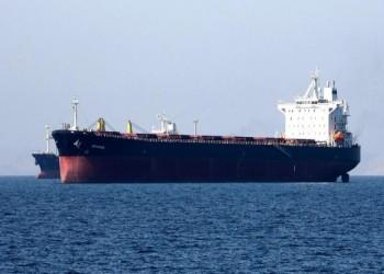 الخارجية الأمريكية تطالب إيران بالإفراج عن الناقلة المحتجزة