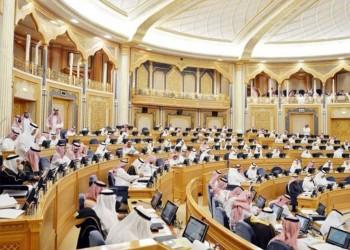 الشورى السعودي يفند اتهامات بالتحزب وضعف الأداء