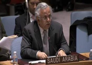 مندوب السعودية الأممي: لا نريد الحرب.. حان وقت انتهاء أزمة اليمن