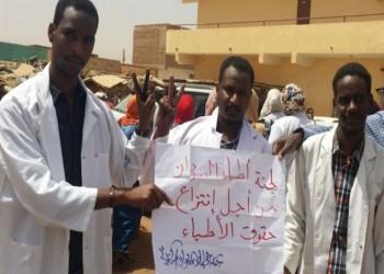أطباء السودان تعلن وقف الإضراب والعودة للعمل