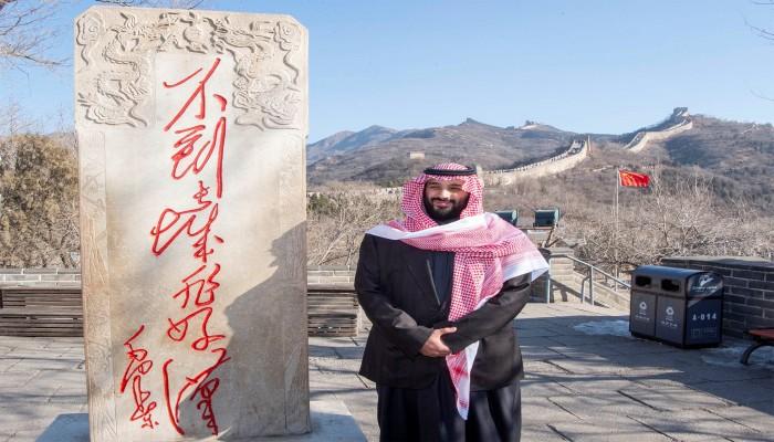 السعودية تدافع عن دعمها سياسات الصين ضد مسلمي الأويغور