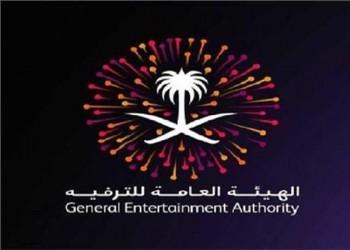الترفيه السعودية تحذر من إقامة حفلات دون تراخيص