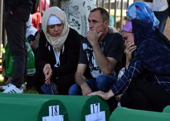 أمستردام تعلن قبولها الحكم بمسؤوليتها عن مجزرة سربرنيتسا