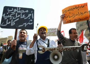 جدل في مصر بسبب مشروع قانون العمل الجديد