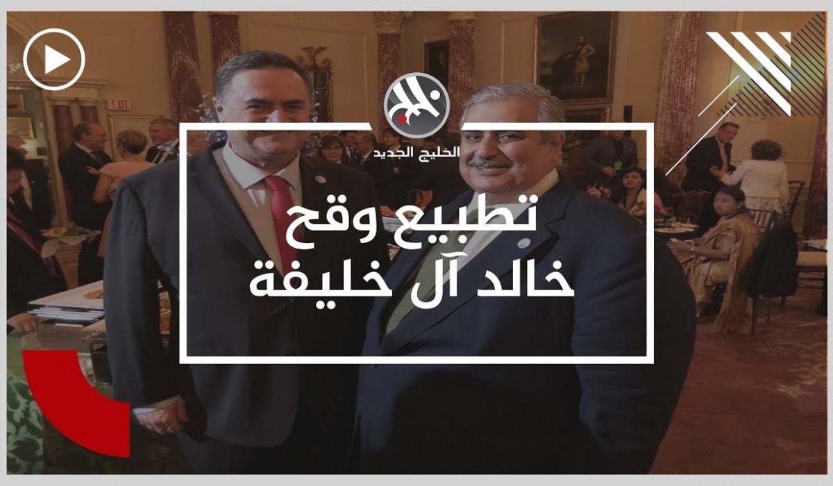 للمرة الأولى.. وزير خارجية البحرين يلتقي نظيره الإسرائيلي في اجتماع علني