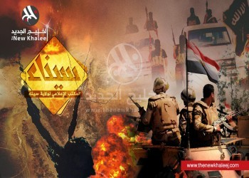 """""""سيناء بتذبح علشان"""" يتصدر تويتر.. وناشطون يجيبون: إتمام صفقة القرن"""