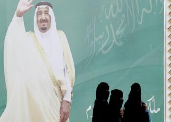 عضوة بالشورى السعودي تطالب بمنح المرأة حق تزويج نفسها